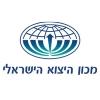 מכון הייצוא הישראלי