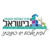 מרכז השלטון המקומי בישראל
