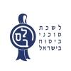 לשכת סוכני הביטוח בישראל