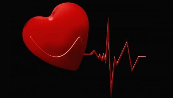 לב פועם