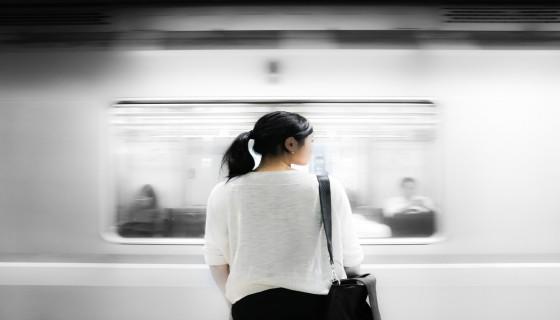 ציפייה לרכבת
